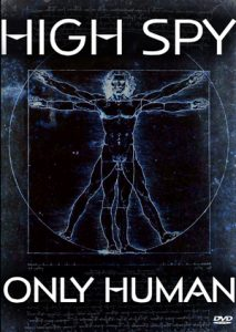 only-human-cover-dvdweb
